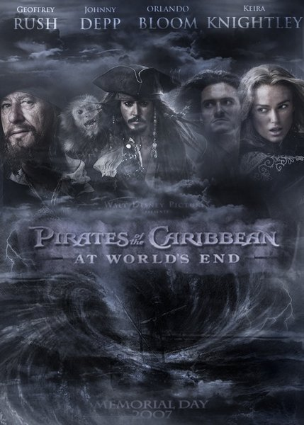 смотреть пиратов: